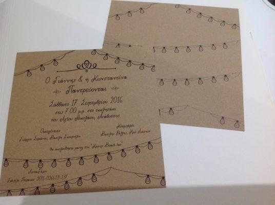 προσκλητήριο γάμου από craft χαρτί